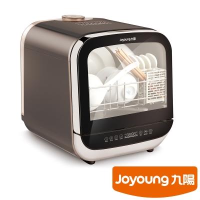 九陽 免安裝全自動洗碗機 X05M950B (咖啡色)