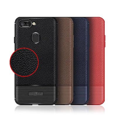 VXTRA OPPO R15 防滑手感皮紋 軟性手機殼
