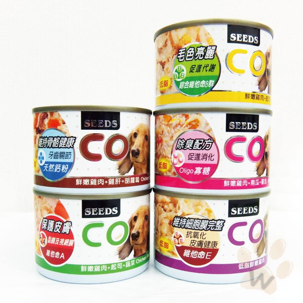 聖萊西Seeds CoCo Plus 愛犬機能餐罐 160g