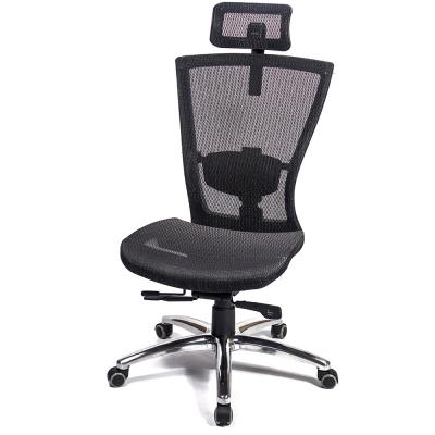 aaronation 愛倫國度 - 頂級高韌性高背頭枕金屬底電腦椅
