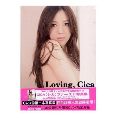 周韋彤-首部個人寫真全記錄-寫真集-DVD-台灣初回限定版Loving-Cica