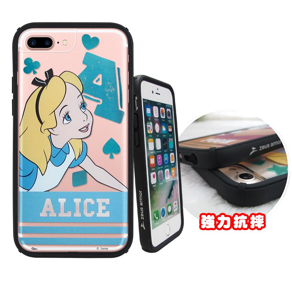 迪士尼宙斯防摔殼iPhone6 7 8 Plus 5.5吋波塞頓字母系列愛麗絲