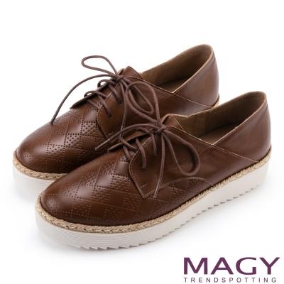 MAGY 中性雅痞 菱格壓紋牛皮綁帶厚底鞋-棕色