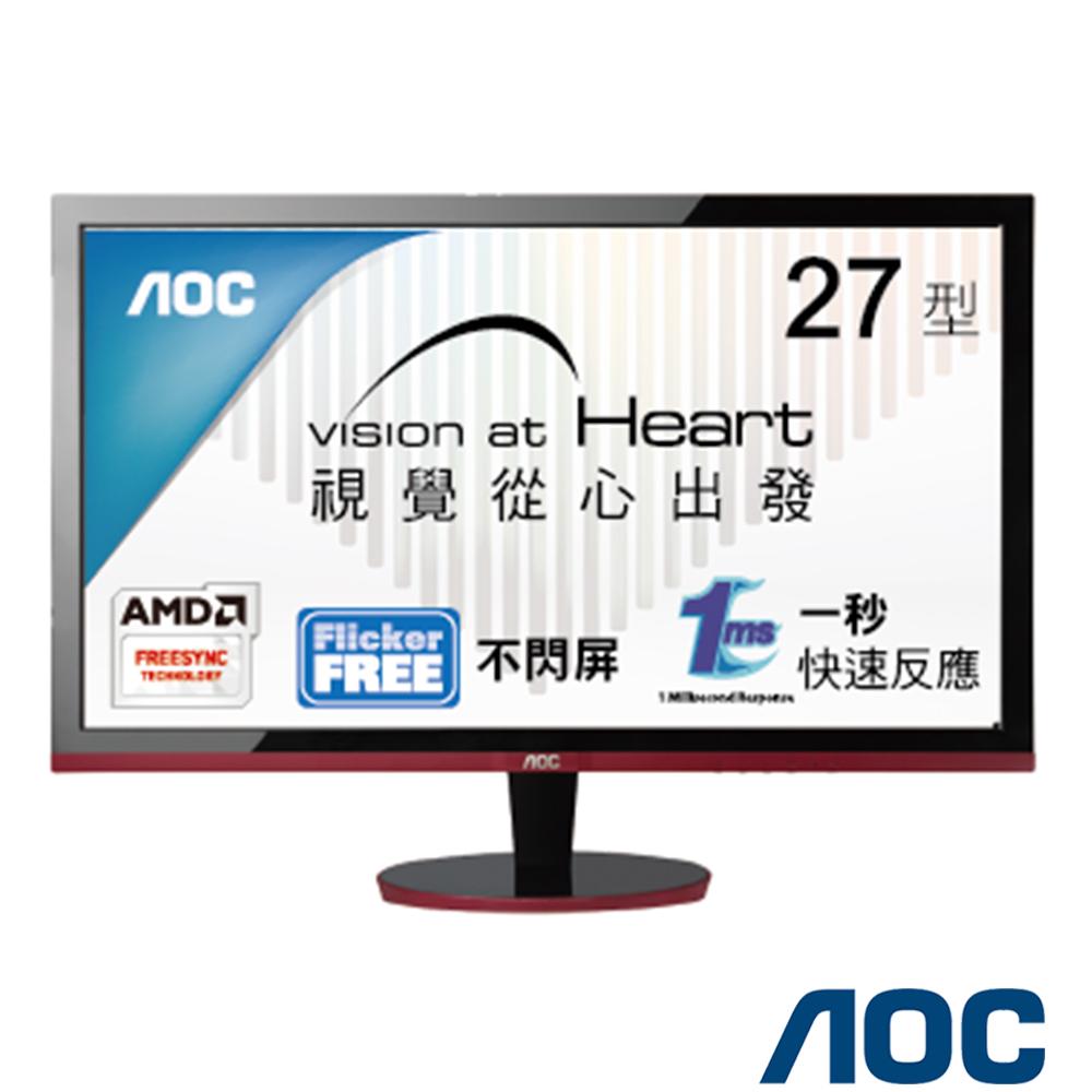 AOC G2778VQ 27型 電競窄邊框電腦螢幕