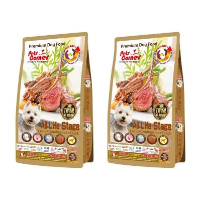沛克樂 Pets Corner 頂級天然糧羊肉 保護皮膚低敏餐7kg(小顆粒) X 2