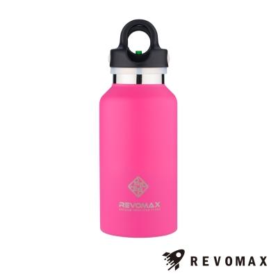 美國銳弗Revomax 316不鏽鋼保溫保冰秒開瓶355ML(亮麗桃)