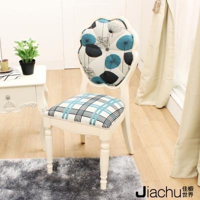 【Jiachu 佳櫥世界】Charissa卡瑞莎鄉村造型餐椅