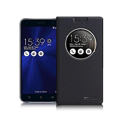 X mart ASUS ZenFone 3 5.5吋 閃亮流星天際磁吸皮套