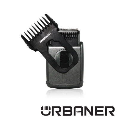 奧本URBANER 電池式電動男用除毛刀(台灣製) MB-045(黑色)