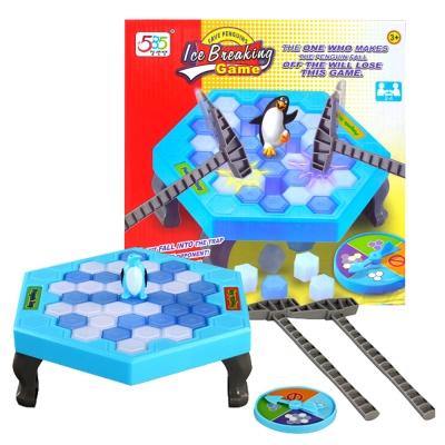 《凡太奇》益智桌遊-破冰企鵝敲冰台-快速到貨