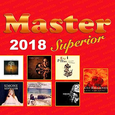 Master發燒碟2018 CD