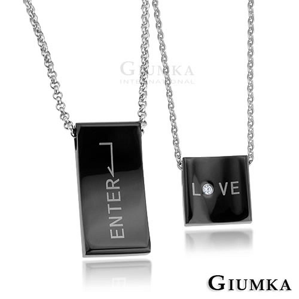 GIUMKA情侶對鍊鍵入真愛 一對價格