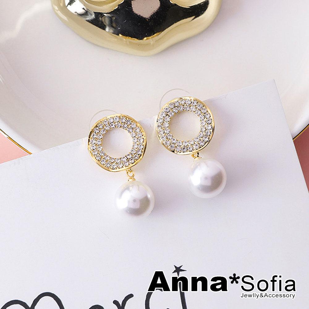 【3件599】AnnaSofia 波浪圈鑽垂媛珠 925銀針耳針耳環(金系)