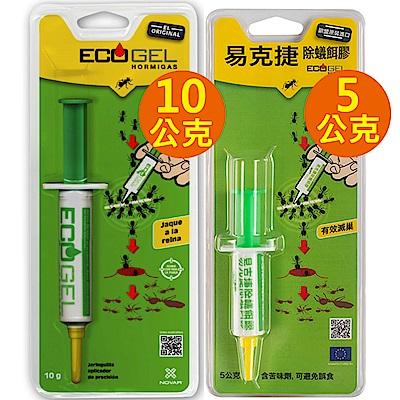 ecogel 易克捷 除蟻餌膠超值組(10公克螞蟻藥x1+5公克螞蟻藥x1)