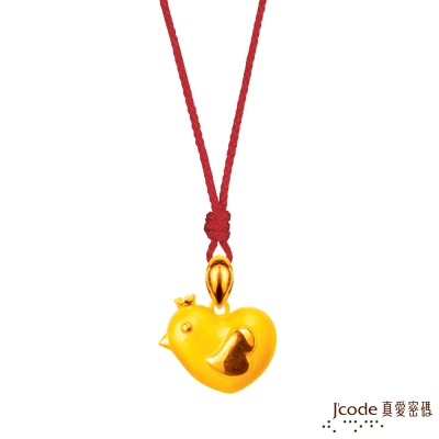 J'code真愛密碼 桃心雞黃金墜子 送項鍊