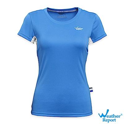 北歐Weather Report 吸濕排汗圓領T恤女款-淺藍(WF2201-04)