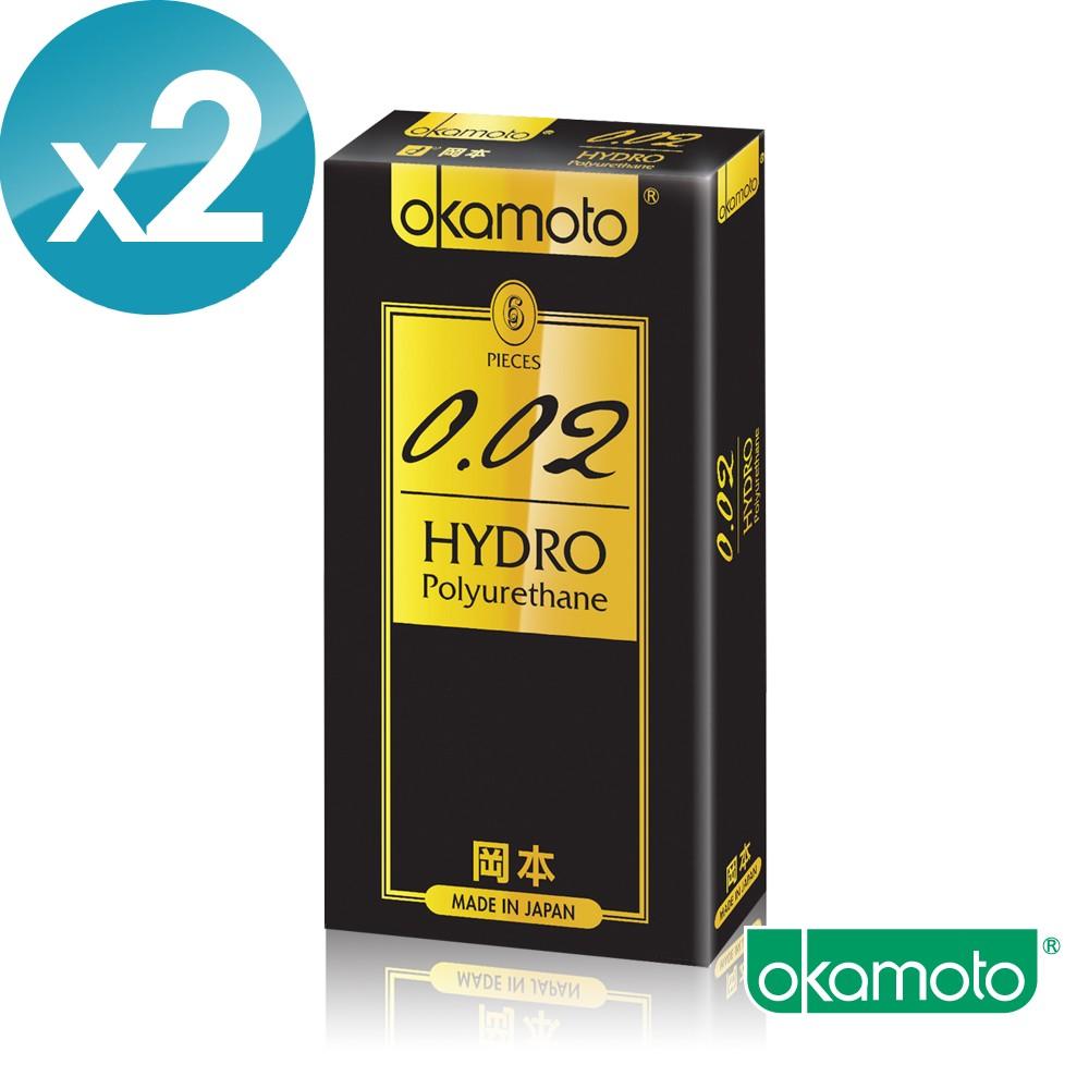 岡本okamoto 002 Hydro水感勁薄 2盒組(6片/盒 x 2盒)