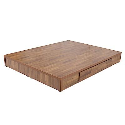 LOHA 5尺雙人四抽床底(木心板)/柚木色