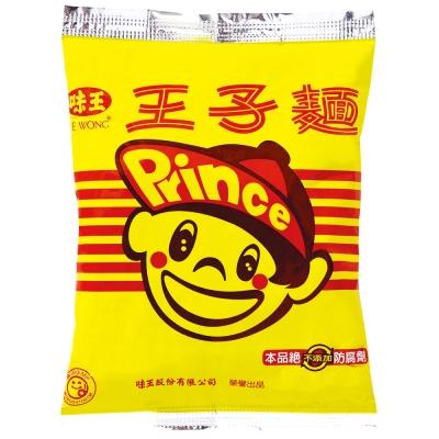 味王-王子麵-原味-5入-袋
