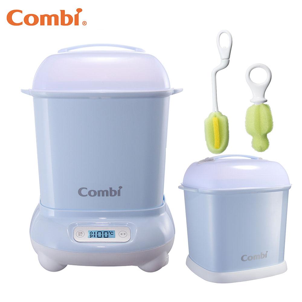 Combi Pro消毒鍋+奶瓶保管箱+奶嘴刷+奶瓶刷 (靜謐藍)
