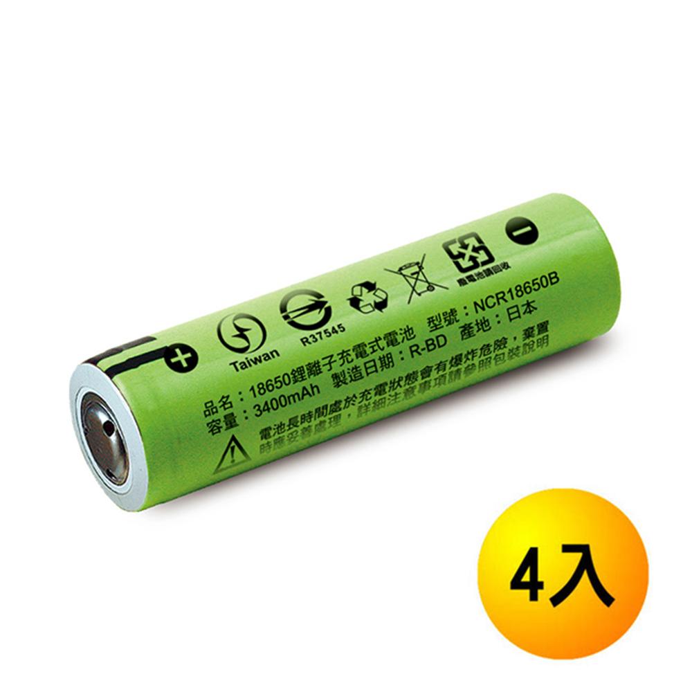 iNeno內置日本松下3400mAh寬面凸頭凸點雙層絕緣18650鋰電池(四入組)