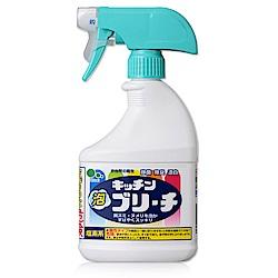 日本Mitsuei美淨易廚房泡沫漂白劑400ml