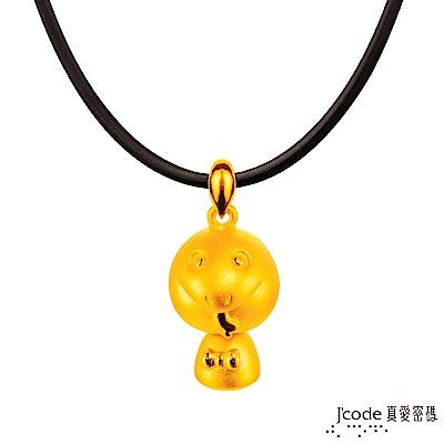 J'code真愛密碼 迎貴人-蛇黃金墜子-立體硬金款 送項鍊