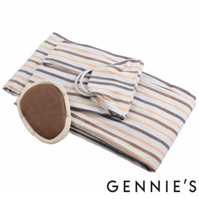 【Gennies奇妮】條紋款簡易揹巾(GX90)