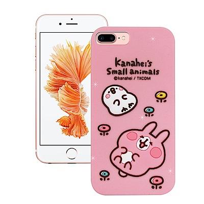 正版卡娜赫拉 iPhone 8 / 7 / 6 Plus 5.5吋 立體手機軟膠...