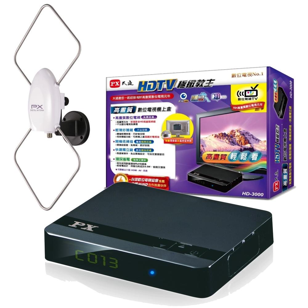 PX大通 HD-3000 高畫質數位機上盒 + HDA-5000高畫質數位電視專用天線 @ Y!購物