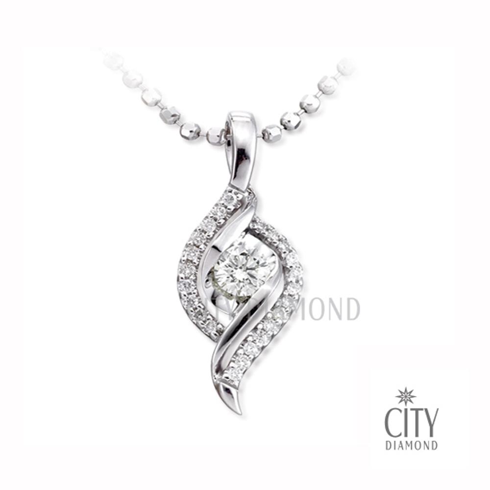City Diamond『時尚公主』21分鑽石項鍊