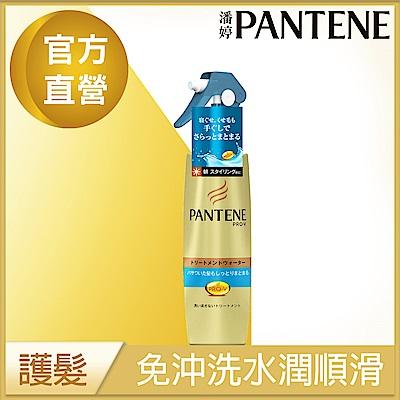 潘婷水潤順滑修護精華露 200ml/瓶