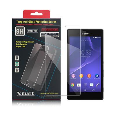 X mart SONY Xperia T3 強化0.26mm耐磨防指紋玻璃保護貼