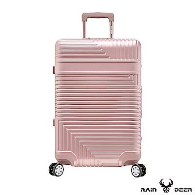 RAIN DEER 玩美幾何20吋PC+ABS鋁框行李箱-玫瑰金