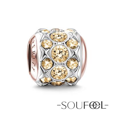 SOUFEEL索菲爾 925純銀珠飾 繁榮(玫瑰金) 串珠