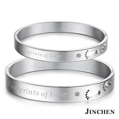 JINCHEN-白鋼腳丫-情侶手環