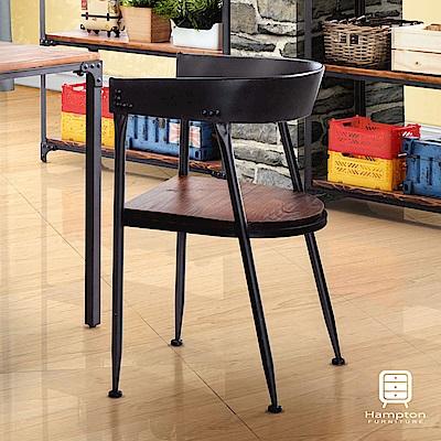 漢妮Hampton戴爾系列工業風木座鐵椅【兩入組】-54x42x77cm
