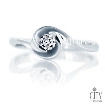 City Diamond『玫瑰緒語』13分鑽戒