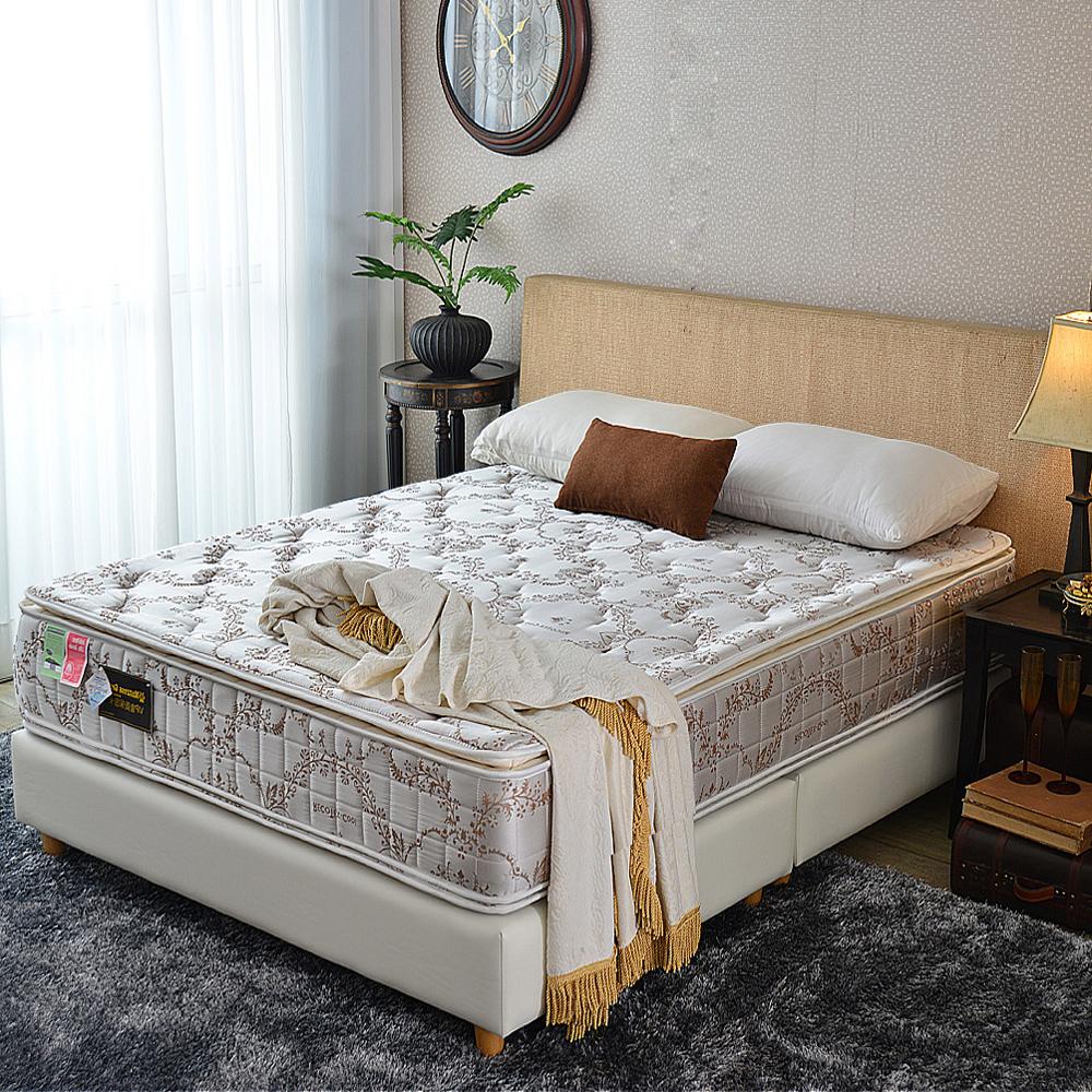 MG珍寶-四線乳膠Cool涼感-護邊蜂巢獨立筒床墊-雙人5尺