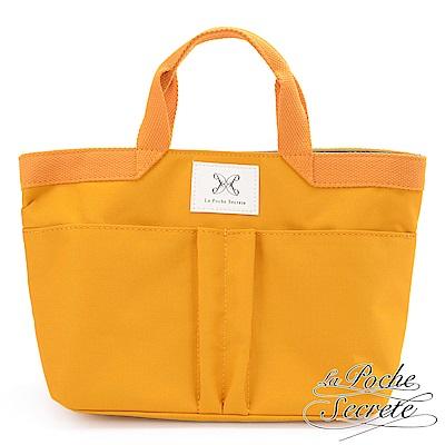 La Poche Secrete 漾彩手提2nd帆布袋-陽光黃
