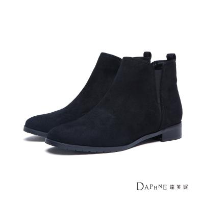 達芙妮DAPHNE-短靴-素面絨布平底踝靴-黑