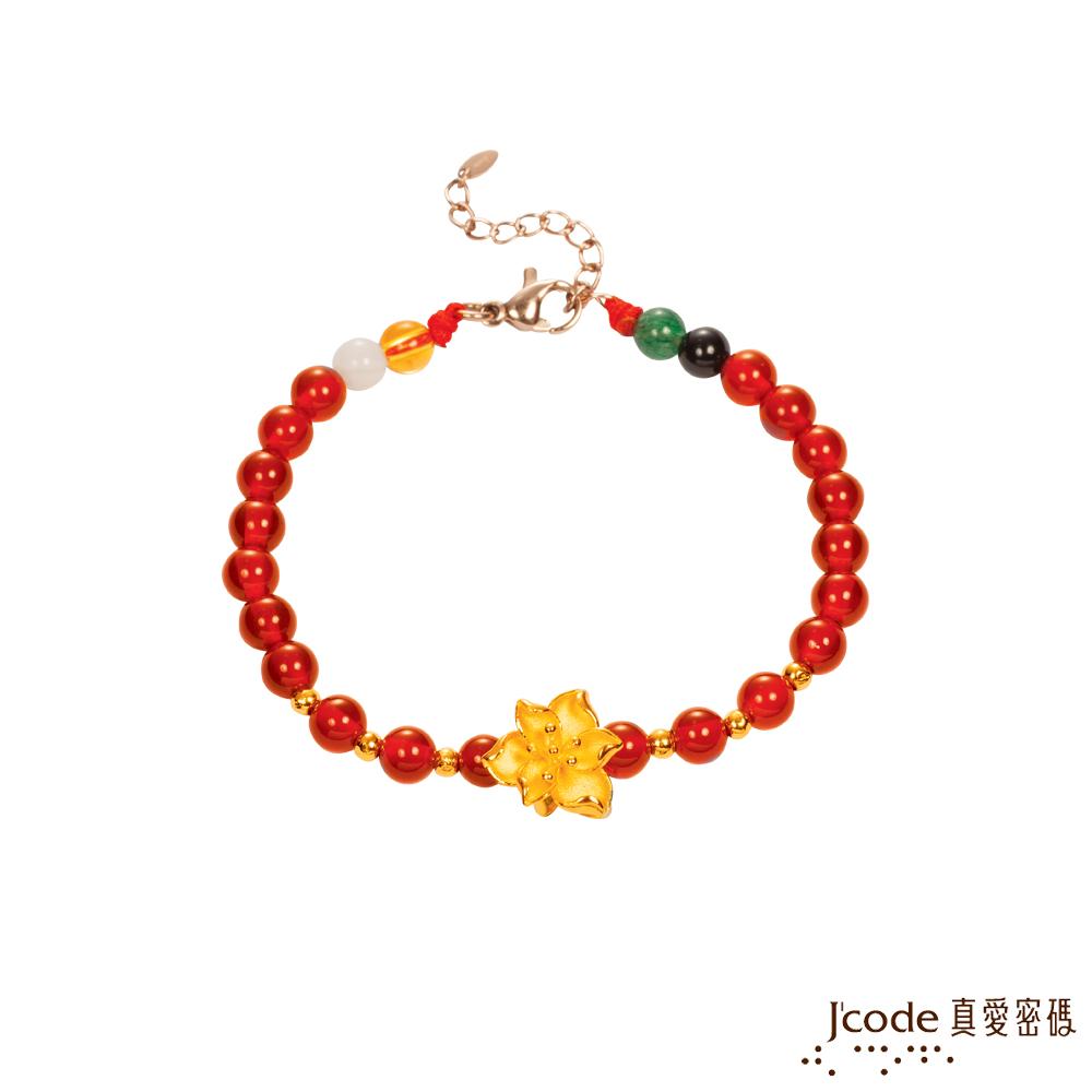 J'code真愛密碼 奢華美麗黃金/紅瑪瑙手鍊