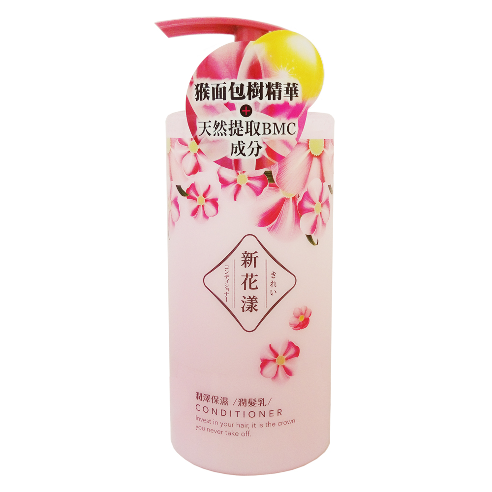 新花漾 潤澤保濕潤髮乳-600g