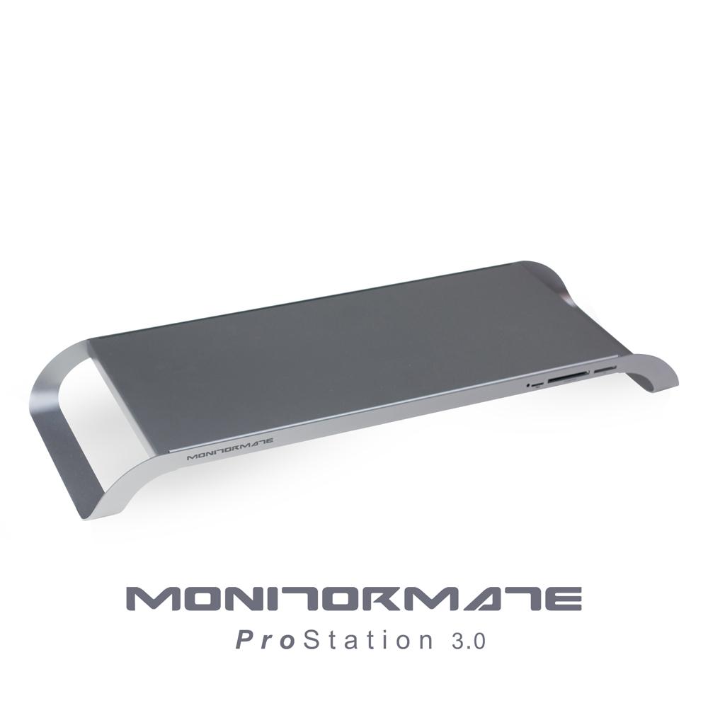 MONITORMATE ProStation 3.0 多功能擴充平台(太空灰)