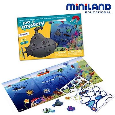 【西班牙Miniland】深海尋寶磁鐵遊戲板