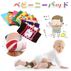 【超值4雙】kiret 爬行護膝腿套-寶寶防護 護膝套 爬行 防摔必備- 多色隨機