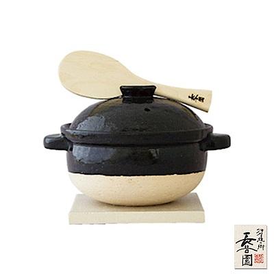 日本長谷園伊賀燒 遠紅外線節能日式炊飯鍋(1-2人份)