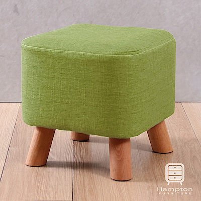漢妮Hampton亞緹小椅凳-草綠