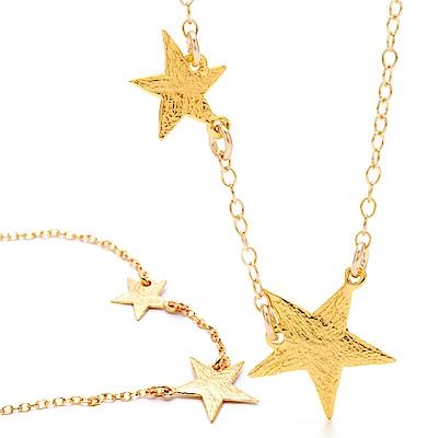 GORJANA 美國品牌 波浪紋幸運雙星項鍊 金色 Super Star