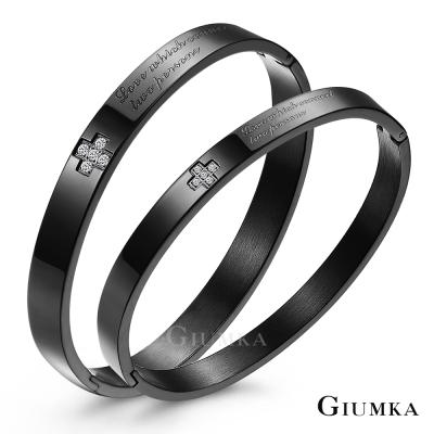 GIUMKA 忠貞戀人 白鋼情人手環-黑色